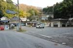 岩船寺入口
